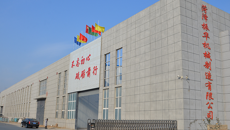 Heze Zhenhua Machinery Manufacturing Co., Ltd